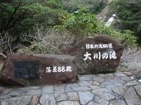 Ookonotaki_r