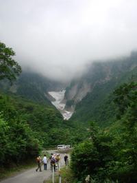 Ichinokurasawa