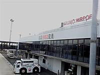 Dsc01550airport