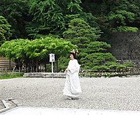 Hanayome