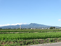 Akagiyama